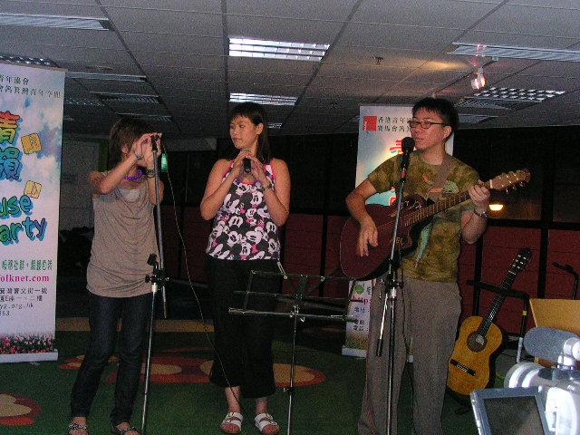 2004.08.07 (六) - 第三十二次每月青韻民歌音樂派對 - PhantomGTR's Guitar