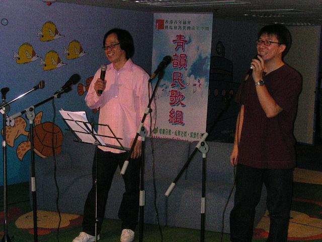 2004.09.04 (六) - 第三十三次每月青韻民歌音樂派對 - Pete & Iris