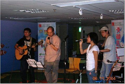 2004.11.06 (六) - 第三十五次每月青韻民歌音樂派對 - 民歌Free派對