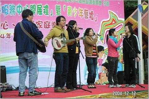 2004.12.12 (日) - 「青少年藝墟」民歌義演