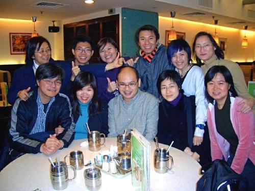 2005.01.09 - 獅子會盃民歌精英邀請賽