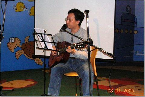 2005.01.08 (六) - 第三十七次每月青韻民歌音樂派對 - 古典。結他。音樂