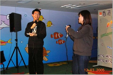 2005.02.26 & 03.12 - 筲箕灣青年空間歌唱比賽