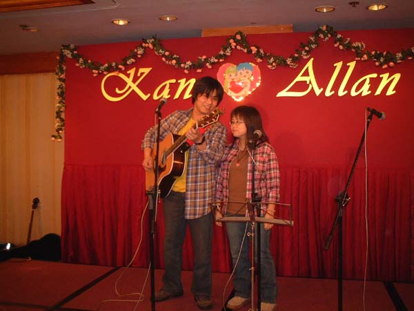 2002.09.14 - 好友Allan及KK的婚宴 6