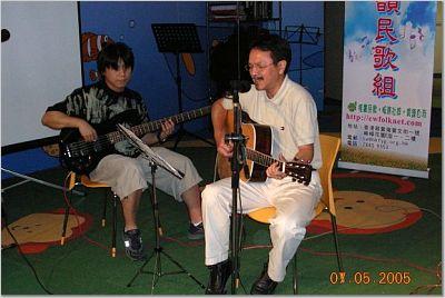 2005.05.07 (六) - 第四十一次每月青韻民歌音樂派對 - 電影。音樂。民歌