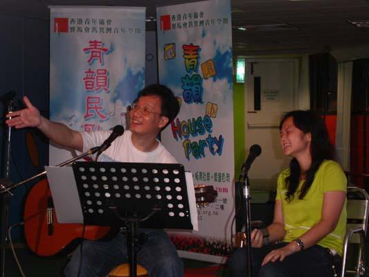2005.07.02 (六) - 第四十三次每月青韻民歌音樂派對