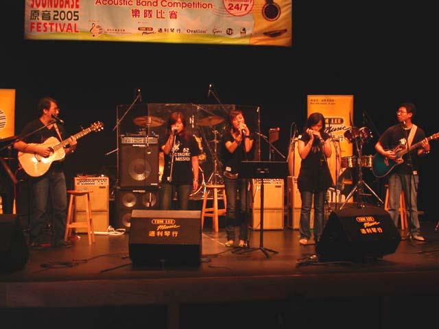 2005.07.24 (日) - 原音 2005 Acoustic Band Competition 初賽