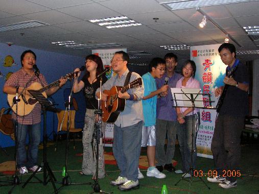 2005.09.03 (六) 第四十五次每月青韻民歌音樂派對 - Tri's Hi's