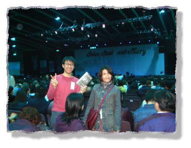 2001.03.11 - 青韻朝聖 - Peter, Paul & Mary 2