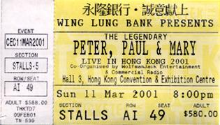 2001.03.11 - 青韻朝聖 - Peter, Paul & Mary 4