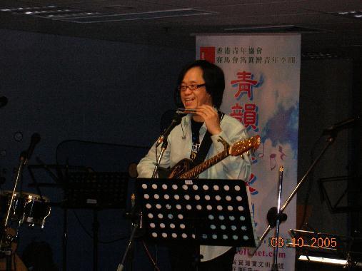 2005.10.08 (六) 第四十六次每月青韻民歌音樂派對 - Rod Foo - The Acoustic Guitarist