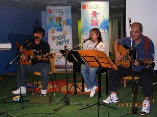 2005.11.05 (六) - 第四十七次每月青韻民歌音樂派對 - Back to the 80s'