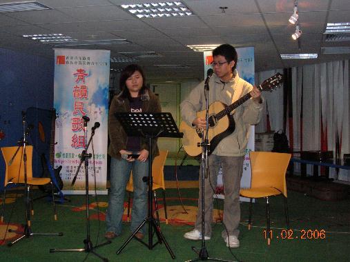 2006.02.11 (六) - 第五十次每月青韻民歌音樂派對 - Remembering the Beyond