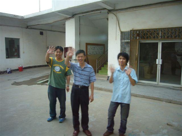 2007.06.23 (六) - 參觀中國惠陽Farida結他廠房
