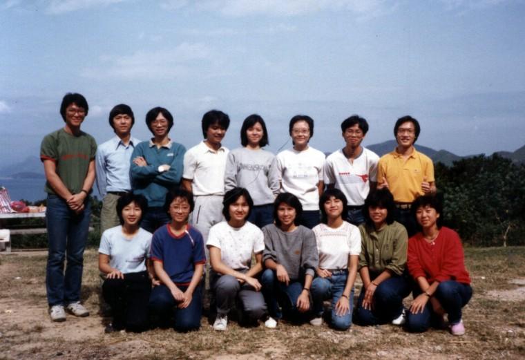1982 郊遊樂