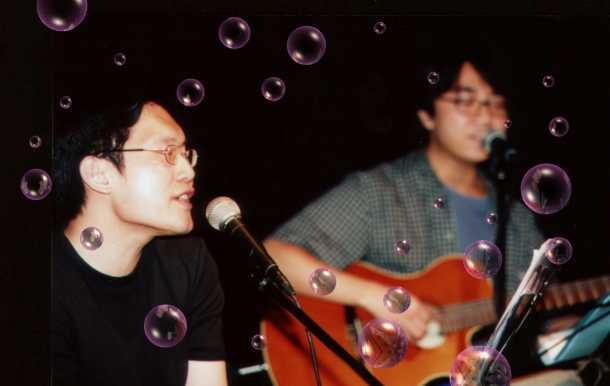 2001.08.04 - 青韻二十週年音樂會-- {Folk一宵} 11