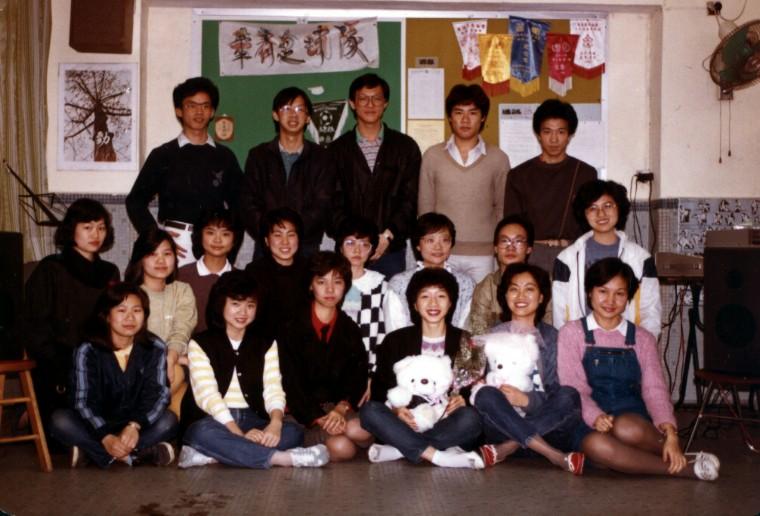 1984 Internal Concert
