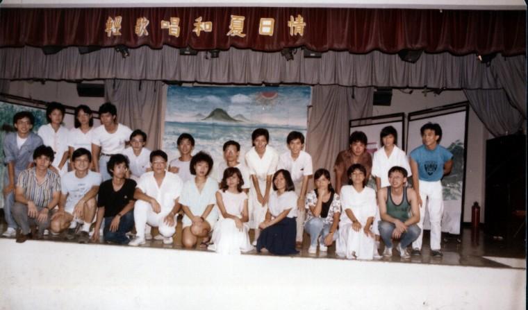 1985 輕歌唱和夏日情