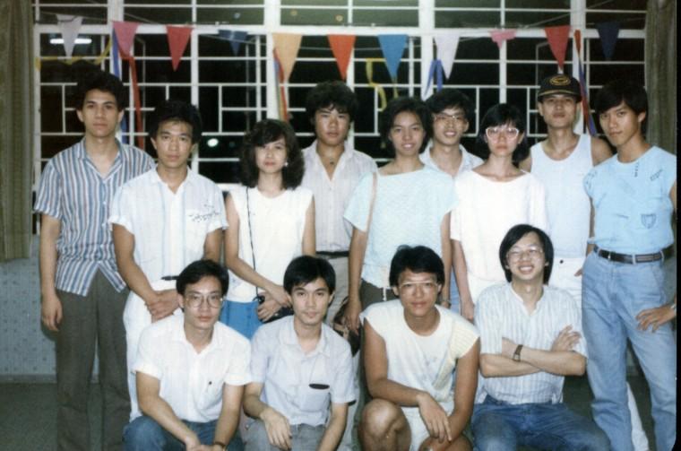 1985 Internal Concert