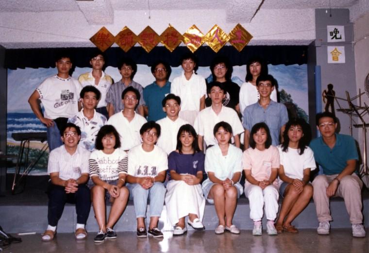 1987 樂韻飄揚滿人生