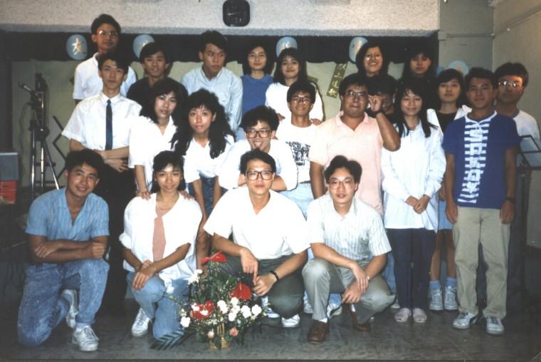 1998 友誼六線牽