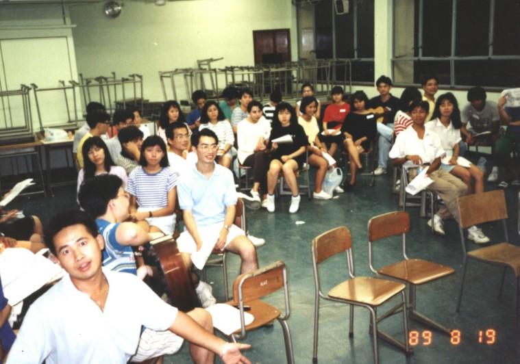 1989 開心快活音樂營