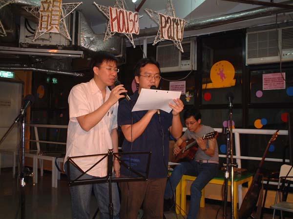 2002.05.04 - 第八次每月青韻民歌音樂派對 3