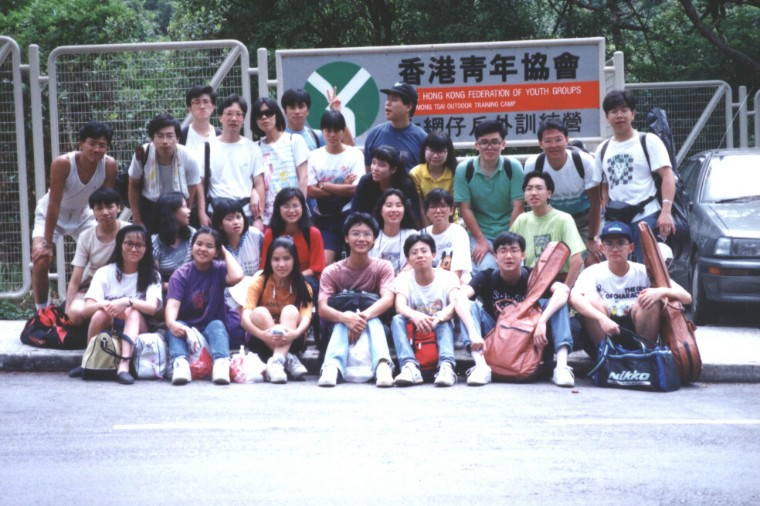 1992 大網仔夏令營