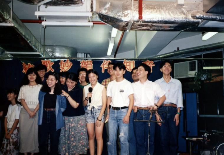 1993 絃歌妙韻伴知音