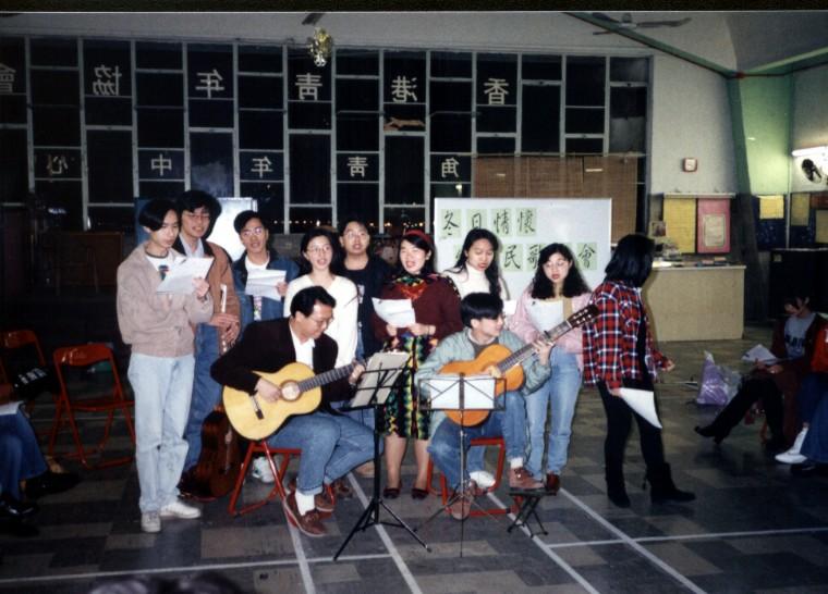 1994 冬日情懷結他民歌晚會