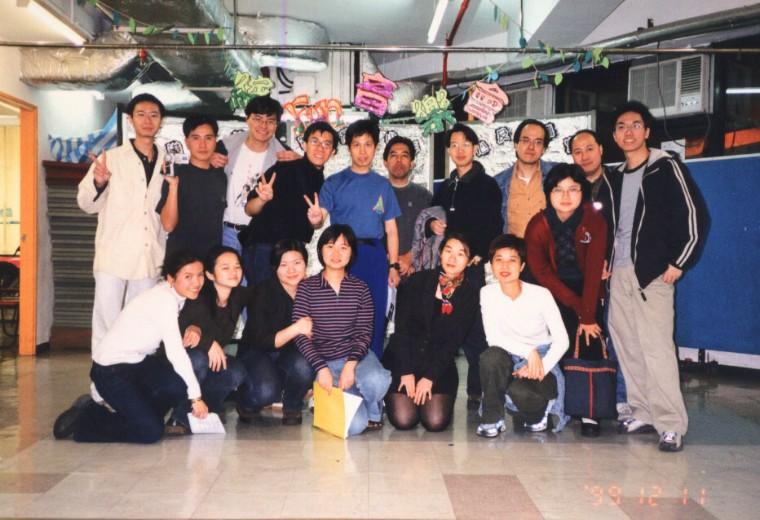 1999 繽FUN音樂會