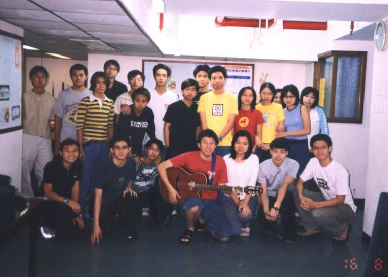 2000 第二屆青韻結他班