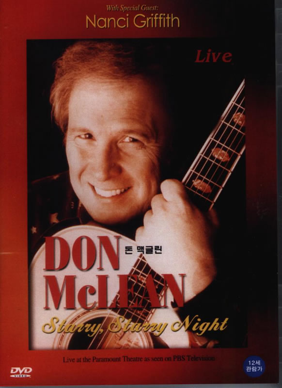 Don McLean - Starry Starry Night DVD 封面