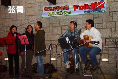 2003.12.13 - 「維園Folk聲匯」(香港民歌網樂及青韻民歌組合辦) 14