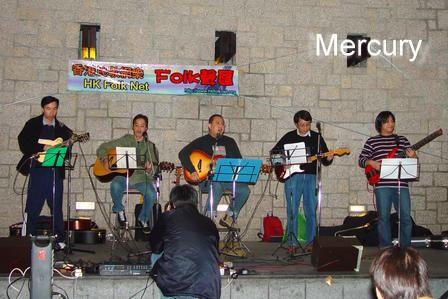 2003.12.13 - 「維園Folk聲匯」(香港民歌網樂及青韻民歌組合辦) 15