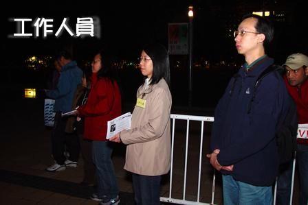 2003.12.13 - 「維園Folk聲匯」(香港民歌網樂及青韻民歌組合辦) 16