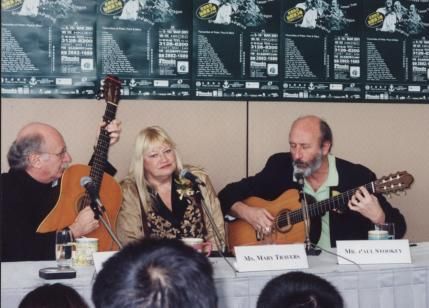 2002年Peter, Paul and Mary Live in Hong Kong
