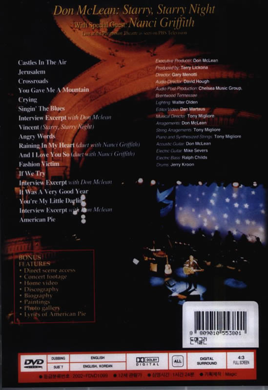 Don McLean - Starry Starry Night DVD 封底