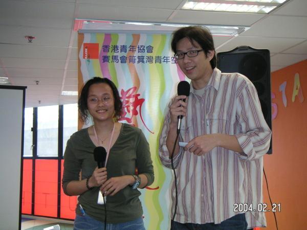 2004.02.21 (六) - 單位重開活動: 藝穗匯 之 油麻地YMCA及青韻民歌組表演 1