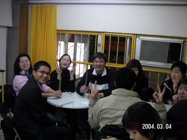 2004.03.04 - 青韻收組敘餐實錄