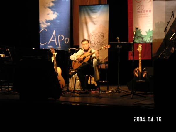 2004.04.16 - Capo 20週年演唱會