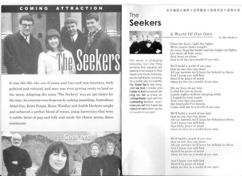 Re: The Seekers in HK - 2004.10.08 (Fri)